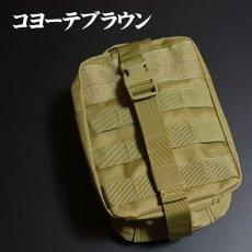 画像10: ユーティリティー バッグ タクティカルポーチ メンズ レディース オーガナイザー 小物入れ MOLLE対応 ミリタリー アウトドア キャンプ (10)