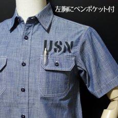 画像4: 半袖 シャンブレーシャツ US.NAVY 米海軍 ミリタリー ショートスリーブ (4)