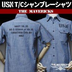 画像1: 半袖 シャンブレーシャツ US.NAVY 米海軍 ミリタリー ショートスリーブ (1)