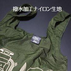 画像5: 新品 ポケッタブル エコバッグ 大容量 MVRX ブランド キャンプ道具 (5)