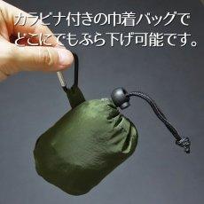 画像7: 新品 ポケッタブル エコバッグ 大容量 MVRX ブランド キャンプ道具 (7)