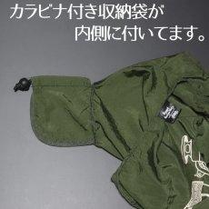 画像6: 新品 ポケッタブル エコバッグ 大容量 MVRX ブランド キャンプ道具 (6)