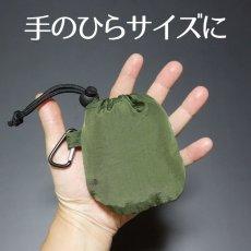 画像8: 新品 ポケッタブル エコバッグ 大容量 MVRX ブランド キャンプ道具 (8)