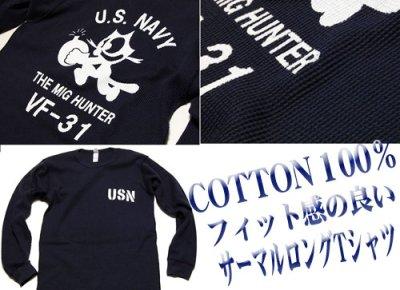 画像3: ミリタリー サーマル ワッフル 長袖 ロングTシャツ 米海軍NAVY 爆弾キャット / ネイビー