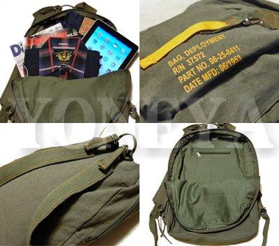 画像2: フライト バックパック 大容量 メンズ デイバッグ ROTHCO ミリタリー キャンバス地 新品/オリーブ