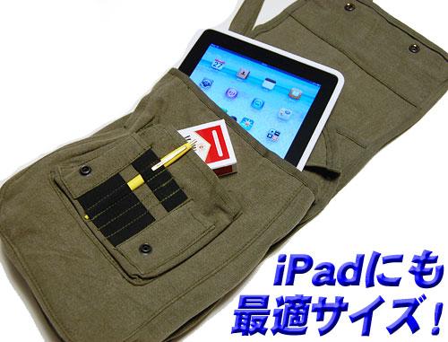 画像1: iPadに最適 ショルダーバッグ メンズ キャンバス地 ROTHCO ロスコ 社 ブランド マップバッグ  新品/オリーブ (1)