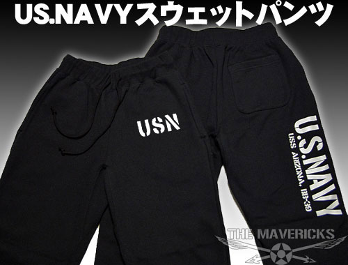 画像1: THE MAVERICKS ブランド ミリタリー スウェット パンツ U.S.NAVY 裏起毛10oz ブラック 黒 (1)