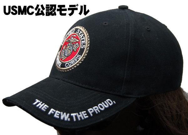 画像1: 帽子 メンズ ミリタリー キャップ ROTHCO ロスコ ブランド US MARINE 公認 USMC エンブレム 刺繍 /ブラック 黒 (1)