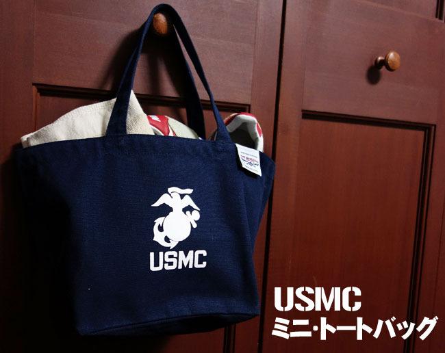 画像1: USMC(USマリン)・キャンバス地ランチバッグ・ネイビー (1)
