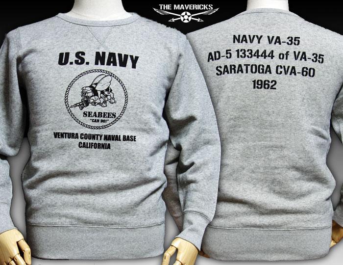 画像1: ミリタリー スウェットトレーナー 長袖 8.4oz ビンテージ 裏パイル 仕様 NAVY 米海軍 SeaBees 蜂 / 杢グレー (1)