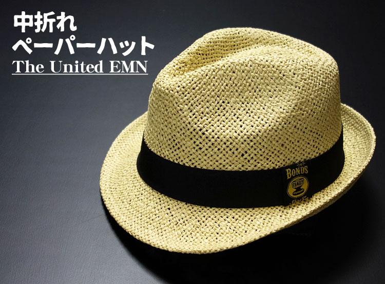 画像1: レトロな織ネームの「EMN」中折れペーパーハット/ナチュラル (1)
