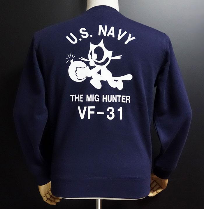画像1: 10oz裏起毛・ミリタリースウェットトレーナー 米海軍NAVY 爆弾キャット /ネイビー (1)