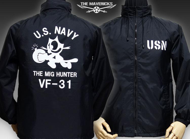 画像1: ミリタリージャケット ナイロン  ハーフ丈 パーカー 米海軍 NAVY  爆弾キャット / 黒 ブラック (1)