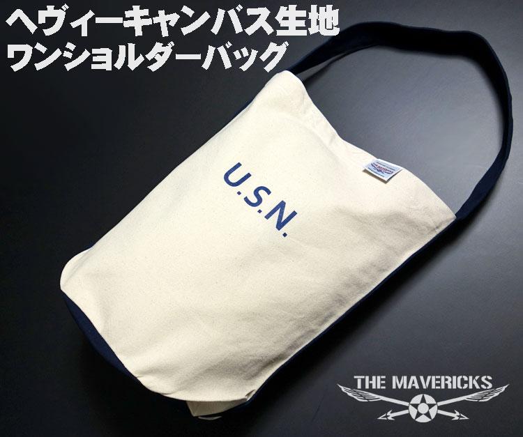 画像1: バケツ型 ワンショルダーバッグ キャンバス地 U.S.NAVY ロゴ / 生成り ネイビー (1)