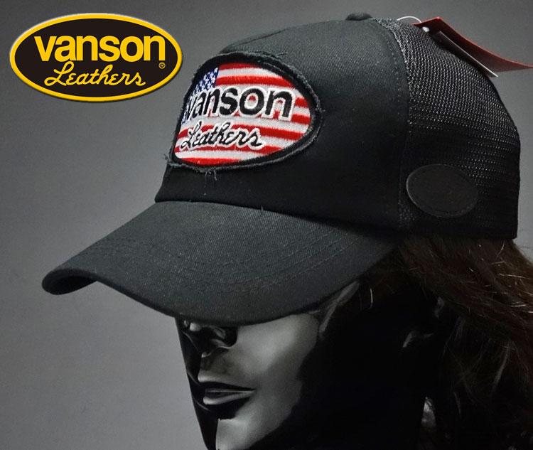 画像1: VANSON メッシュキャップ バンソン 正規ライセンス商品 新品 / 黒 ブラック (1)