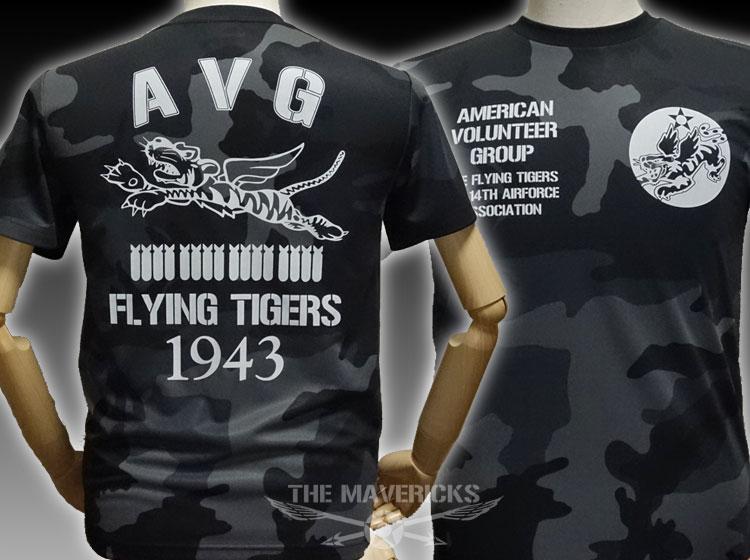 画像1: 水陸両用 ラッシュガード にも使える ドライTシャツ 半袖 AVGフライングタイガース / カモフラージュ ブラック (1)