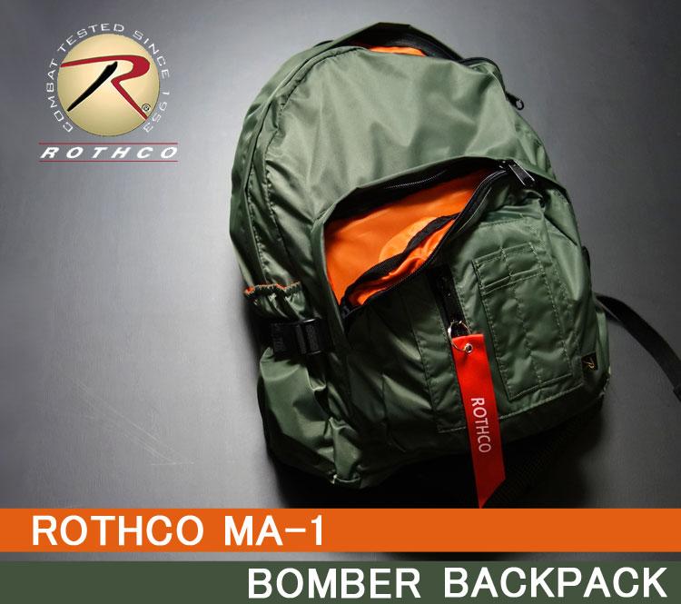 画像1: MA-1 タイプ バックパック ROTHCO ロスコ 社製 デイバッグ ナイロン / オリーブドラブ (1)
