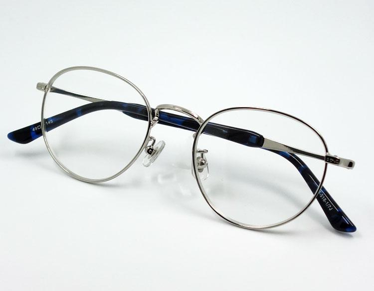 画像1: 日本製 職人ハンドメイド 眼鏡 メタル フレーム ラウンド系 ボストン/シルバー ブルー べっ甲柄 (1)