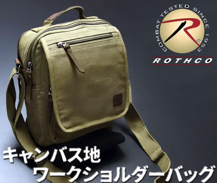 画像1: ROTHCO ロスコ 社 ワーク ショルダーバッグ キャンバス地  新品 / オリーブドラブ (1)