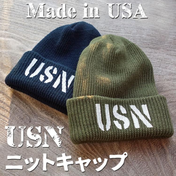画像1: アメリカ製 ニットキャップ USN ミリタリー キャップ ニット帽 / ネイビー オリーブドラブ (1)