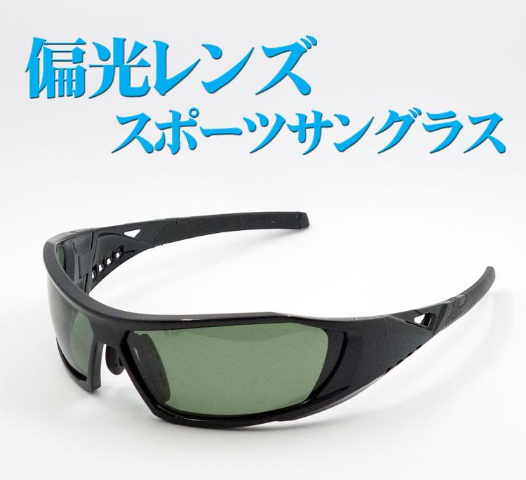 画像1: 偏光レンズ 鼻あて付き バイク シェイド バイク サングラス / スモークグリーン (1)