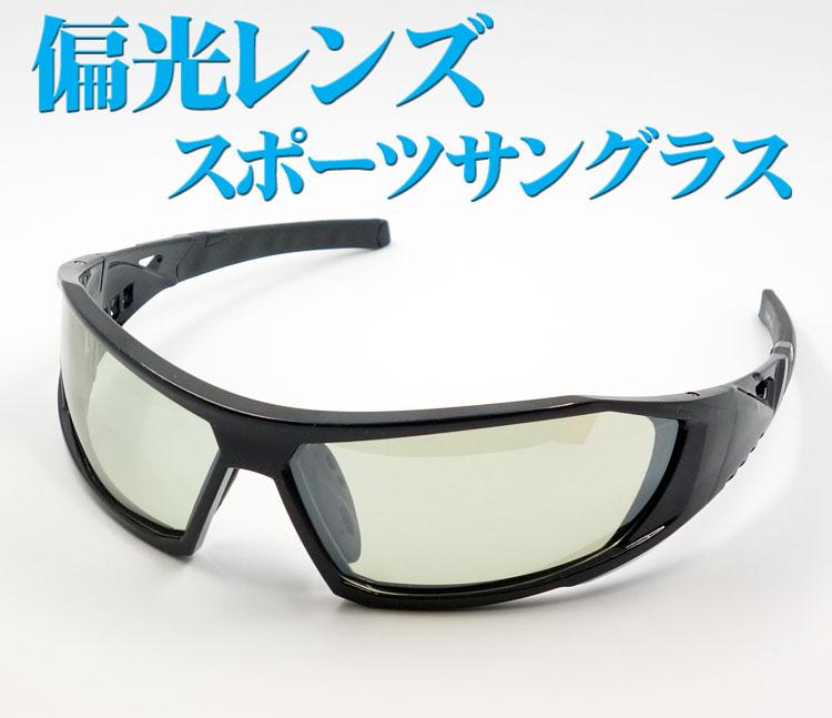 画像1: 偏光レンズ 鼻あて付き バイク シェイド バイク サングラス / グリーン フラッシュミラー (1)