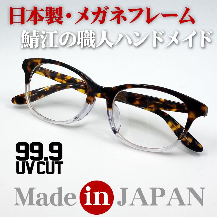 画像1: メガネ フレーム 日本製 職人ハンドメ イド ウェリントン 新品 / べっ甲柄 ツートンカラー (1)