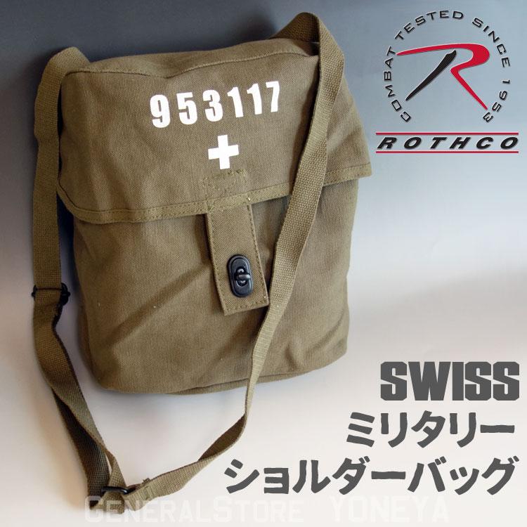 画像1: SWISS ミリタリー ショルダーバッグ メンズ キャンバス地 ROTHCO ロスコ 社 ブランド 新品 オリーブ (1)