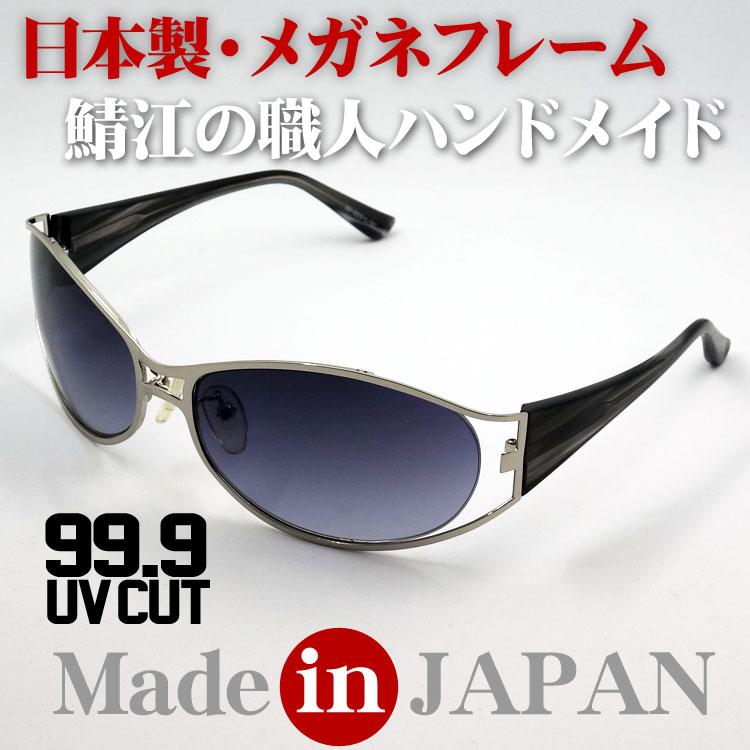 画像1: 日本製 サングラス 鯖江 職人ハンドメイド メタル オーバル スモーク 新品 (1)