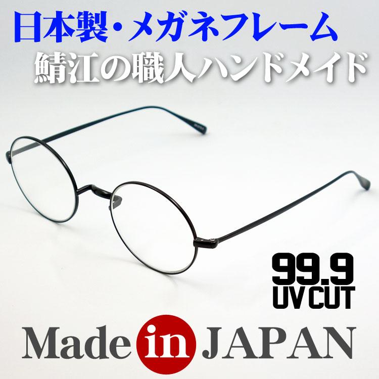 画像1: 日本製 一山フレーム めがね 丸目 職人ハンドメイド ラウンド / ブラック (1)