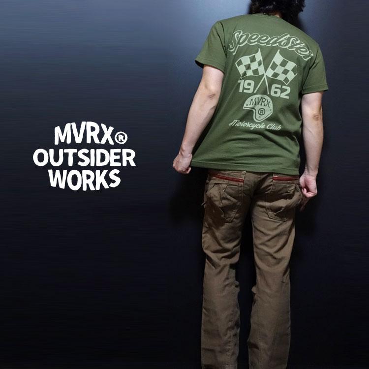 画像1: MVRX 半袖 Tシャツ SpeedSter モデル / アーミーグリーン バイクプリント (1)