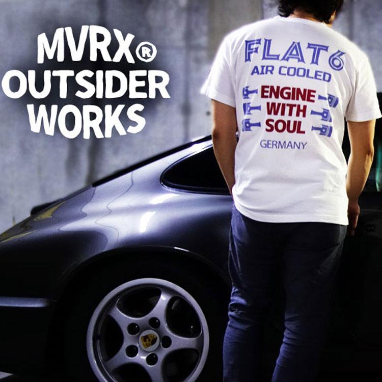 画像1: MVRX 半袖 Tシャツ FLAT6 モデル / 白 ホワイト 車 エンジン プリント (1)