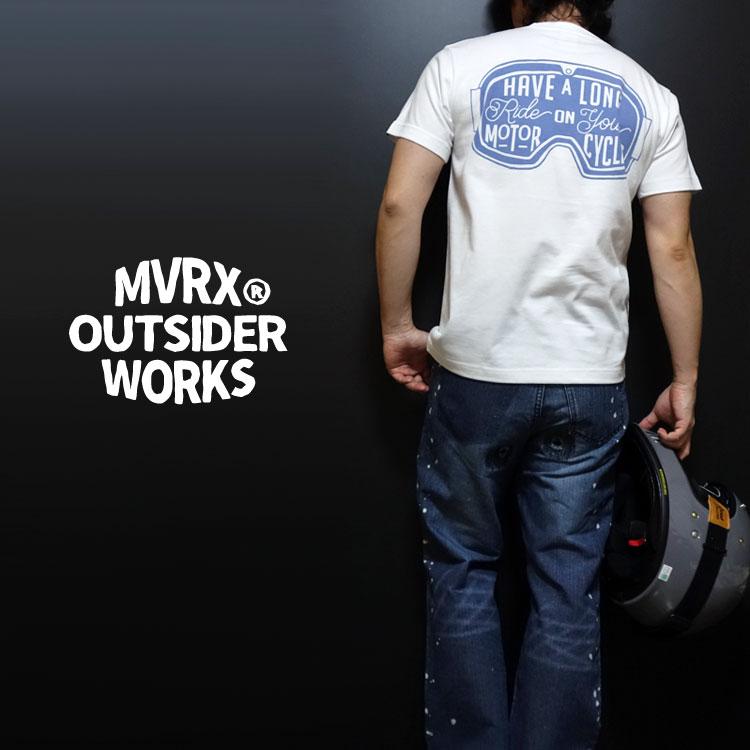画像1: MVRX 半袖 Tシャツ  GOGGLE モデル / 白 ホワイト バイク ゴーグル プリント (1)