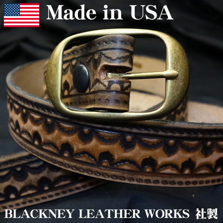 画像1: アメリカ製 レザー ベルト 本革 カービング ベルト 新品 / ブラウン 茶 (1)