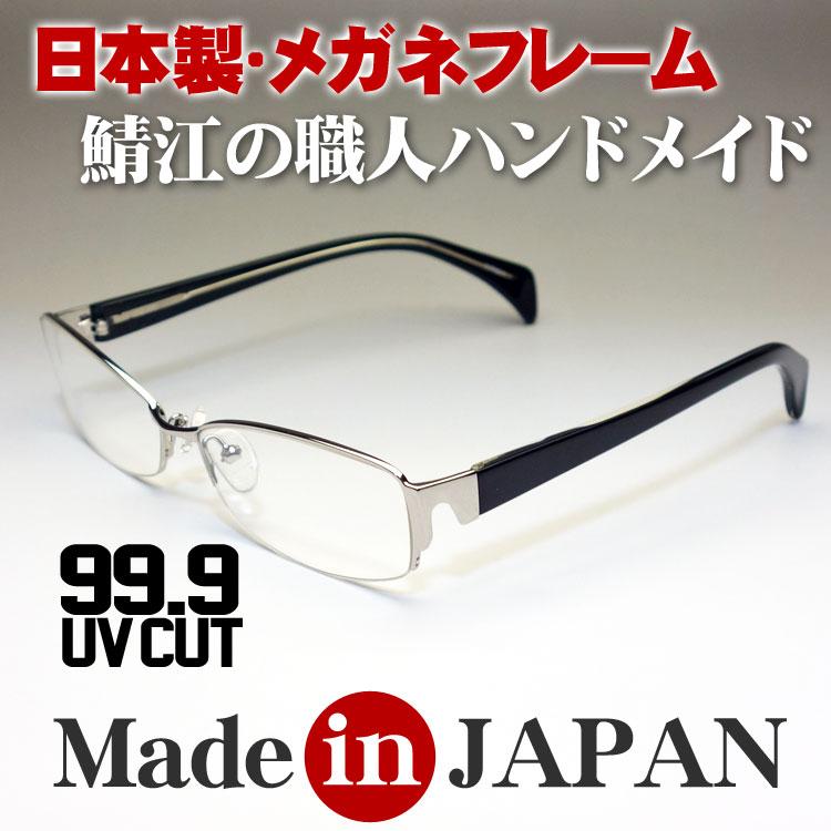 画像1: 日本製 鯖江 職人ハンドメイド めがね メタル ナイロール シルバー クリアー (1)