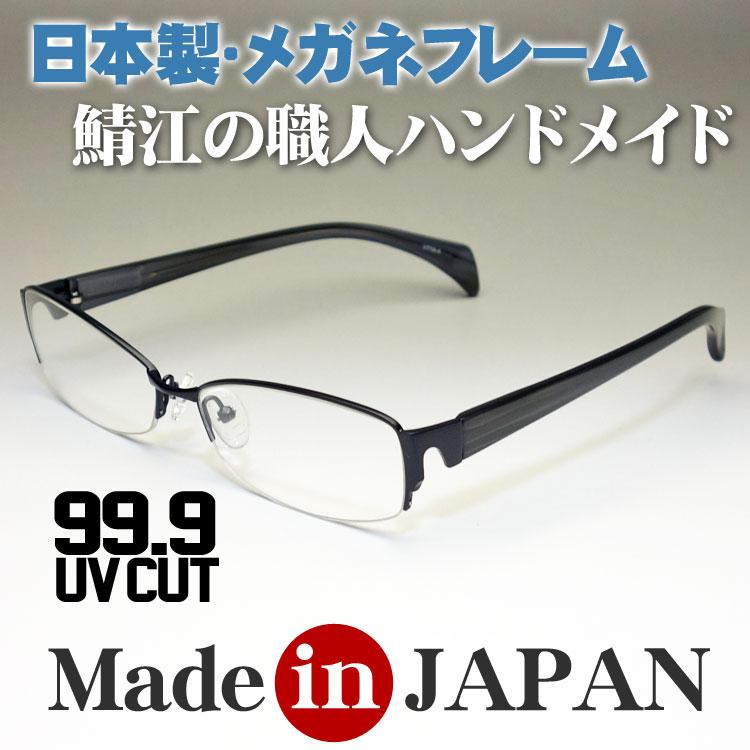 画像1: 日本製 鯖江 職人ハンドメイド めがね メタル ナイロール ブラック クリアー (1)