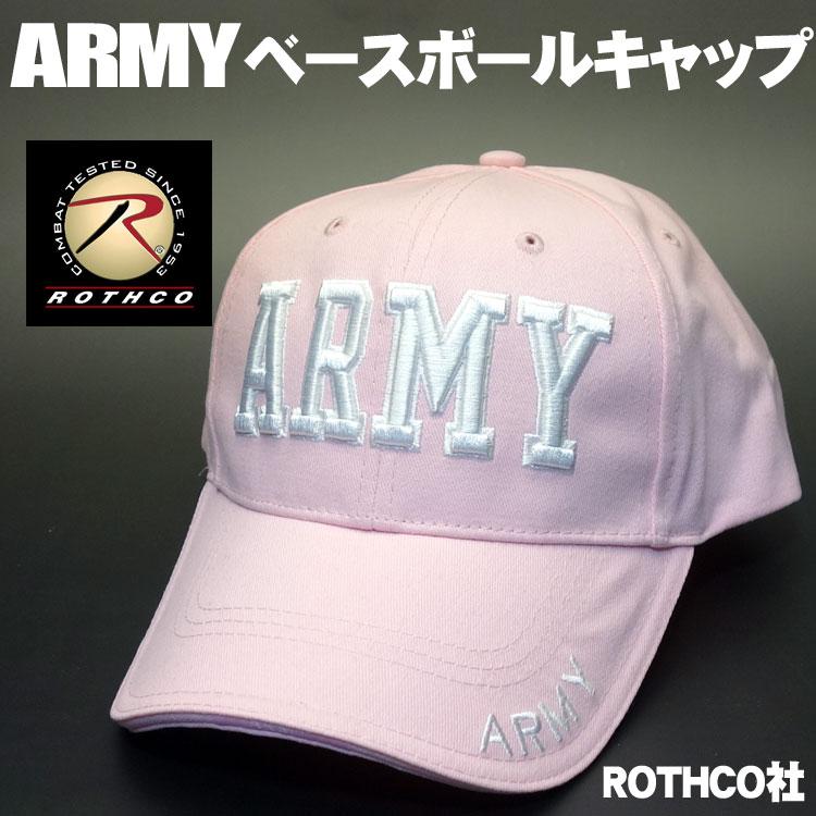 画像1: ARMY ロゴ ベースボールキャップ 帽子 メンズ レディース ROTHCO ロスコ ブランド 新品 ピンク (1)