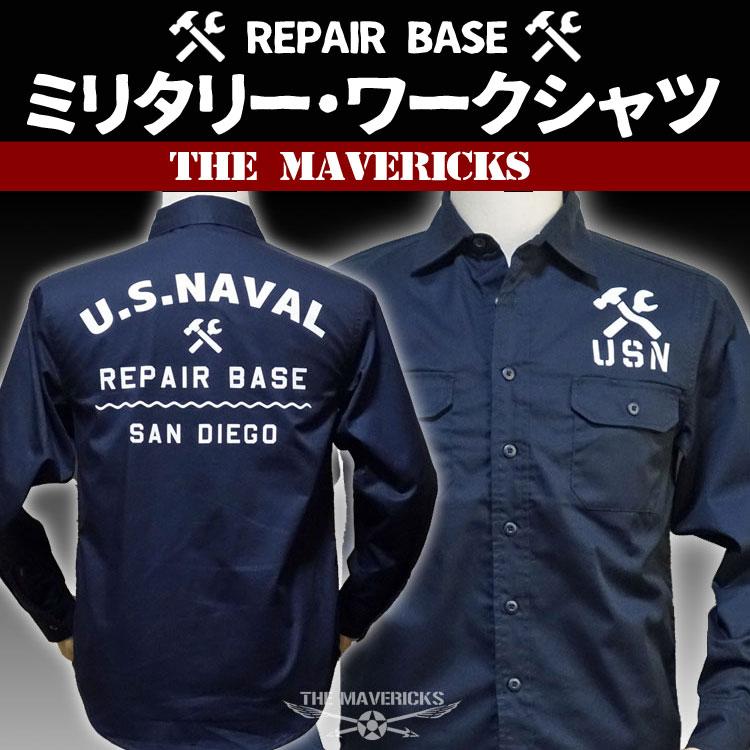 画像1: THE MAVERICKS 長袖 ワークシャツ 米海軍 REPAIR BASE モデル 紺 ネイビー (1)