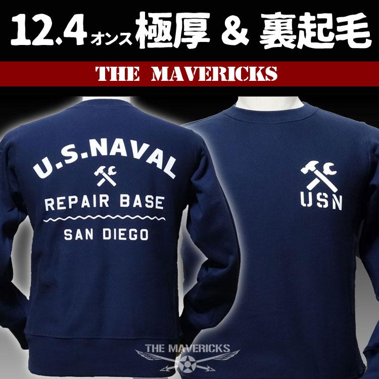 画像1: THE MAVERICKS ミリタリー スウェット トレーナー 12.4oz 極厚手 裏起毛 米海軍 REPAIR BASE モデル 紺 ネイビー (1)
