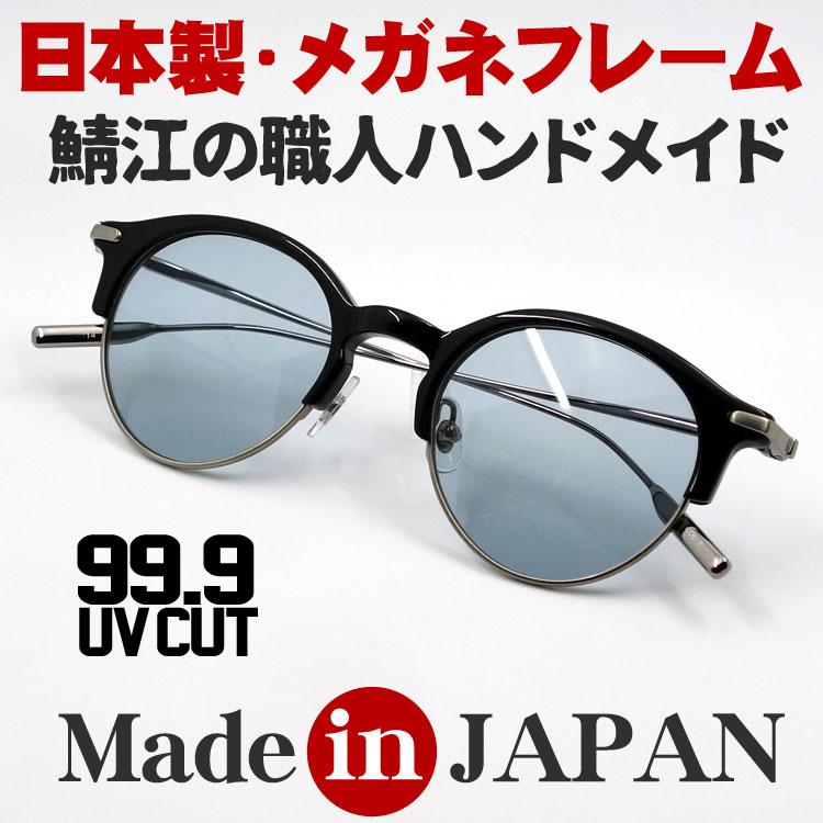 画像1: 日本製 サングラス チタニウム & セルフレーム 鯖江 職人 ハンドメイド サーモント ラウンド型 ブラック グレー (1)