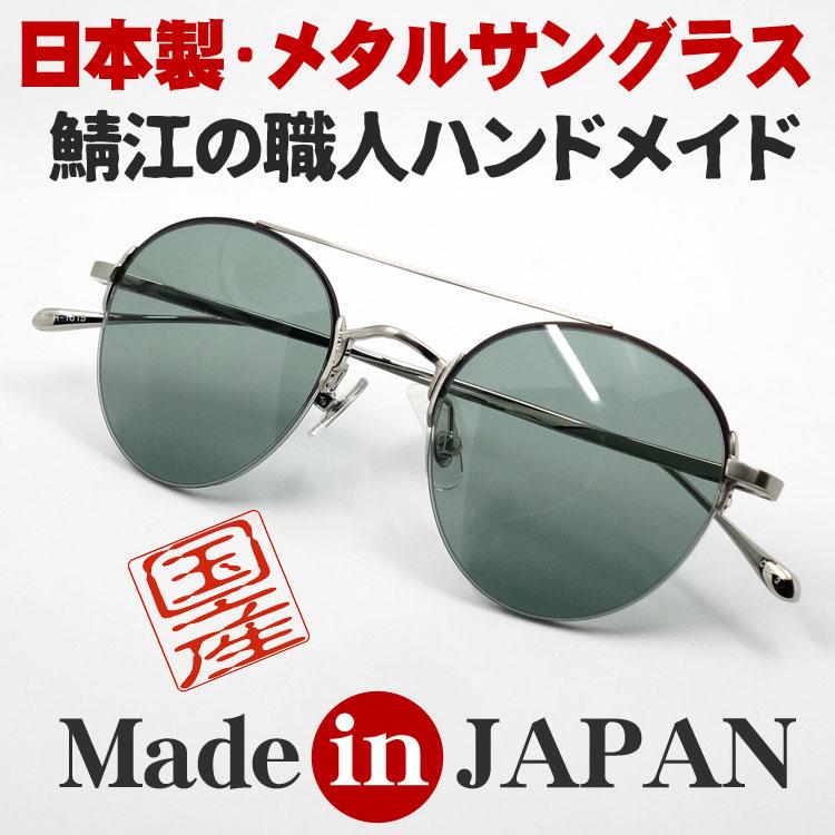 画像1: 日本製 サングラス チタニウム ラウンド型 ツーブリッジ ナイロール 鯖江 職人 ハンドメイド スモークグリーン (1)