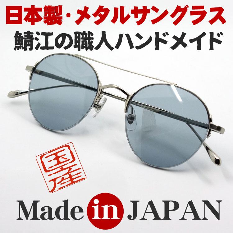 画像1: 日本製 サングラス チタニウム ラウンド型 ツーブリッジ ナイロール 鯖江 職人 ハンドメイド ライトグレー (1)