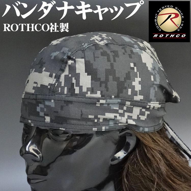 画像1: バンダナ キャップ ROTHCO ロスコ 社製 ヘッドラップ 新品 / デジタル カモフラージュ (1)