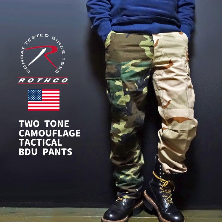 画像1: カーゴパンツ メンズ ROTHCO ロスコ ブランド 迷彩 カーキ 2トーン ゆったり 新品 (1)