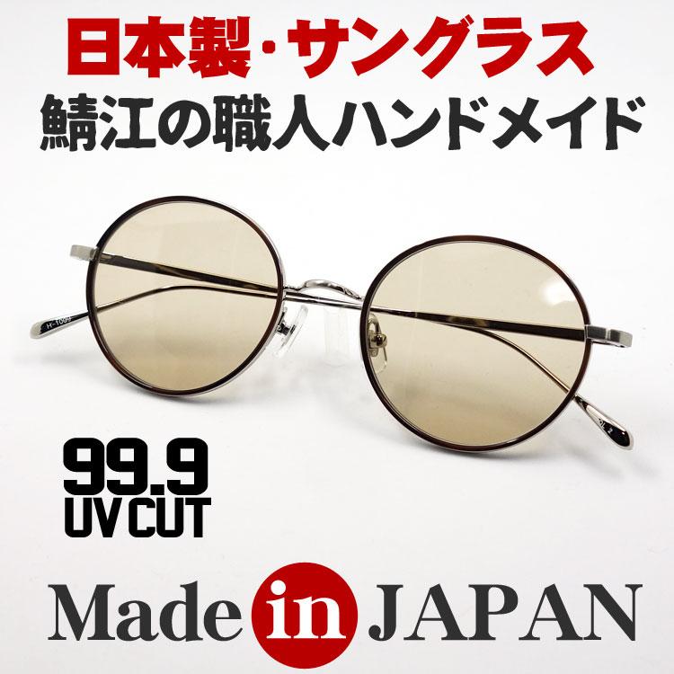 画像1: 鯖江 日本製 サングラス 職人ハンドメイド メタル セル コンビ ラウンド型 / べっ甲柄 (1)