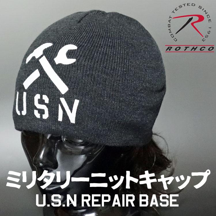 画像1: ニットキャップ ミリタリー ニット帽 NAVY REPAIR BASE 新品 ロスコ ROTHCO ブランド グレー (1)
