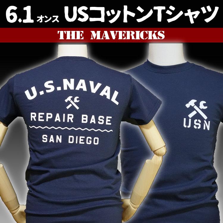 画像1: THE MAVERICKS ミリタリー Tシャツ 米海軍 REPAIR BASE モデル / ネイビー NAVY (1)