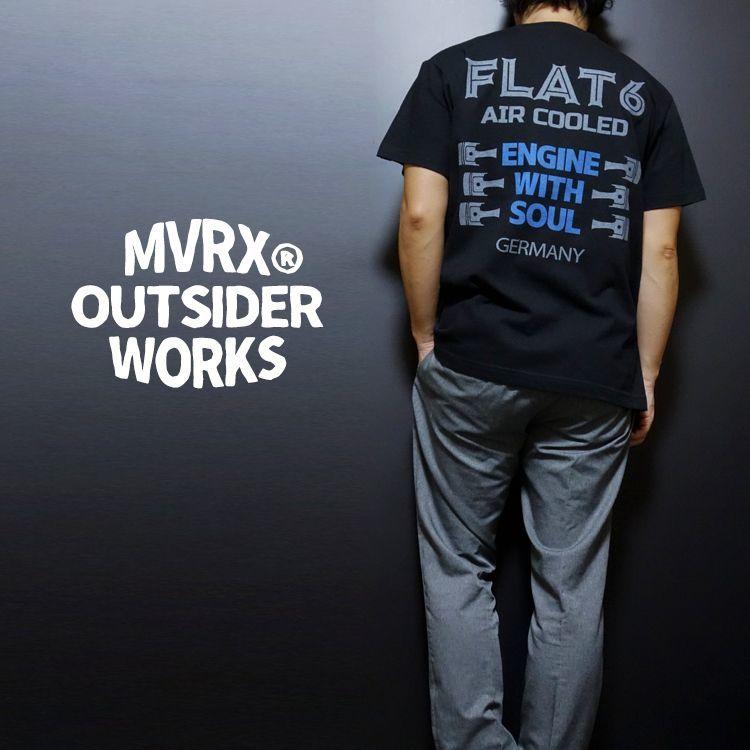 画像1: MVRX 半袖 Tシャツ FLAT6 モデル / 黒 ブラック 車 エンジン プリント (1)