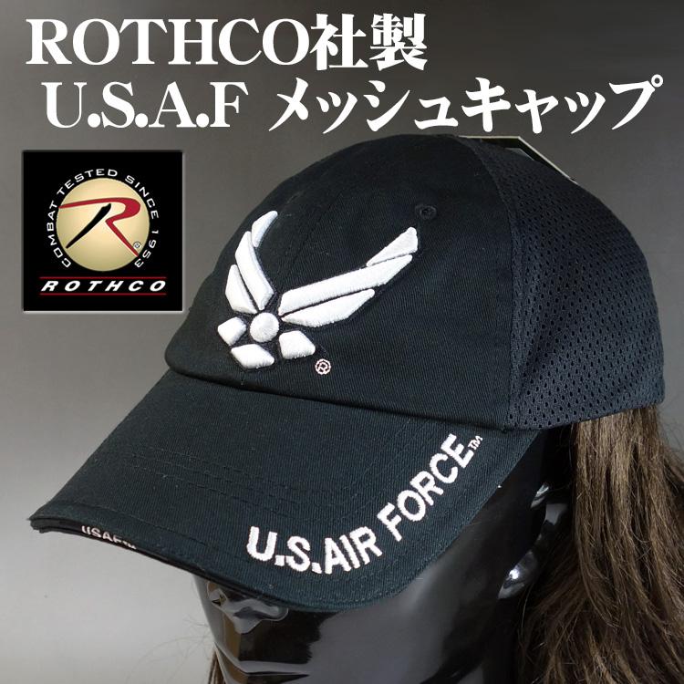 画像1: タクティカル メッシュキャップ 帽子 メンズ U.S.AIRFORCES エアフォース ROTHCO 社製 /黒 ブラック (1)