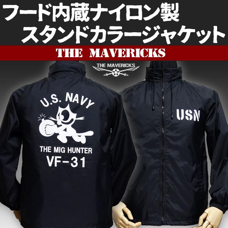 画像1: ミリタリージャケット ナイロン  ハーフ丈 パーカー 米海軍 NAVY  黒猫 / 黒 ブラック (1)